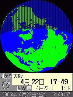 さっしさんの「地球儀時計」