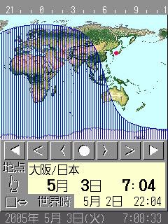 さっしさん「世界地図時計」