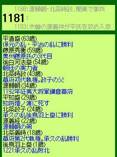 551017aa.JPG